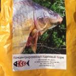 кизомыс рыбалка рыбачий хутор