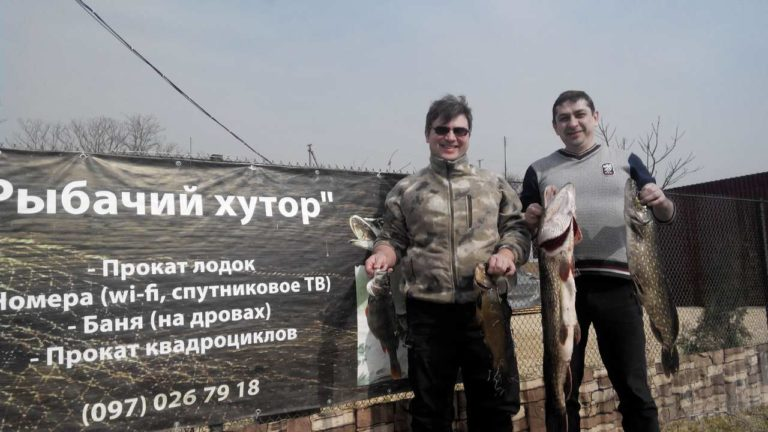 рыболовная база рыбачий хутор астрахань